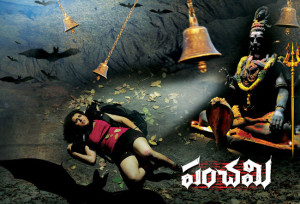 Panchami Movie Posters, Wallpapers 7