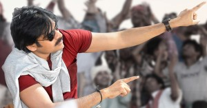 Pawan Kalyan Latest HQ Photos From Attarintiki Daredi Movie 11