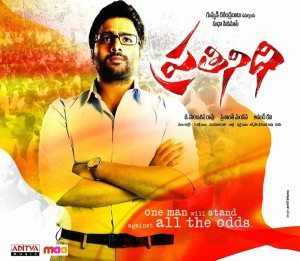Prathinidhi Movie Latest HQ Posters, Wallpapers 1