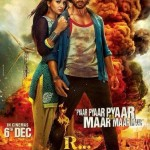 R Rajkumar Movie First Look Posters, Wallpapers