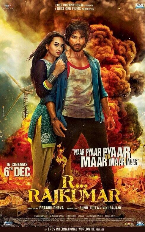 R Rajkumar Movie First Look Posters, Wallpapers 1