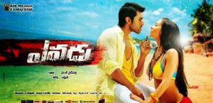 Ram Charan Yevadu Movie Latest Posters, Wallpapers 1
