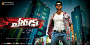 Ram Charan Yevadu Movie Latest Posters, Wallpapers 2