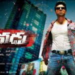 Ram Charan Yevadu Movie Latest Posters, Wallpapers
