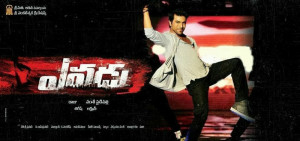 Ram Charan Yevadu Movie Latest Posters, Wallpapers 3