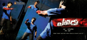 Ram Charan Yevadu Movie Latest Posters, Wallpapers 4