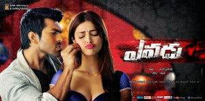 Ram Charan Yevadu Movie Latest Posters, Wallpapers 5