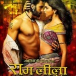 Ram Leela Movie HQ Posters, Wallpapers