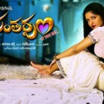 Santharpam Telugu Movie Hot Wallpapers, Posters