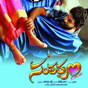 Santharpam Telugu Movie Hot Wallpapers, Posters 2