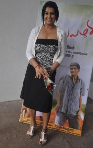 Actress Sona Hot Images At Meiyyazhagi Movie Trailer Launch