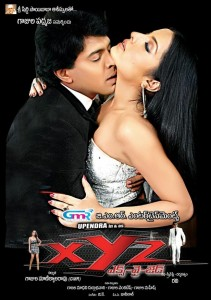 Upendra's XYZ Movie Hot Wallpapers, Posters 1