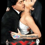 Upendra's XYZ Movie Hot Wallpapers, Posters