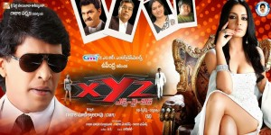 Upendra's XYZ Movie Hot Wallpapers, Posters 11