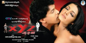 Upendra's XYZ Movie Hot Wallpapers, Posters 12