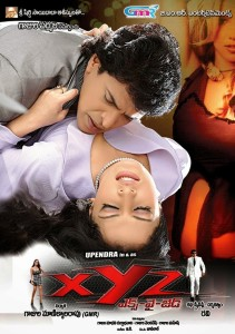 Upendra's XYZ Movie Hot Wallpapers, Posters 2