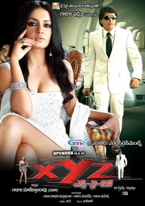 Upendra's XYZ Movie Hot Wallpapers, Posters 3