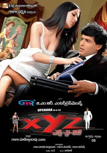 Upendra's XYZ Movie Hot Wallpapers, Posters 4