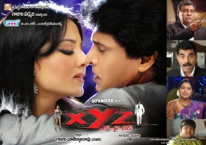 Upendra's XYZ Movie Hot Wallpapers, Posters 7