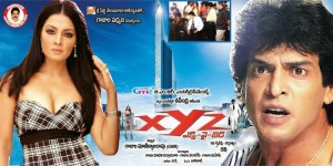 Upendra's XYZ Movie Hot Wallpapers, Posters 9