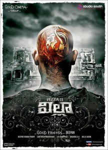 Villa (Pizza 2) Telugu Movie Latest Posters 1