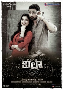 Villa (Pizza 2) Telugu Movie Latest Posters 3