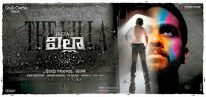 Villa (Pizza 2) Telugu Movie Latest Posters 6