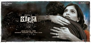 Villa (Pizza 2) Telugu Movie Latest Posters 7