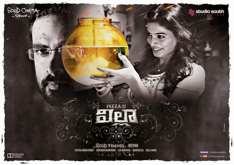 villa tamil movie download