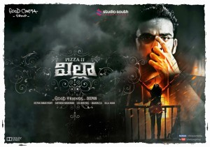 Villa (Pizza 2) Telugu Movie Latest Posters 9