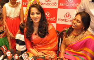 Anushka Kalamandir Showroom Launch Photos 7