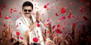 Venkatesh's Radha Movie First Look Photos