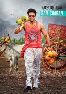 Ram Charan First Look  Stills From Govindudu Andari Vadele Movie