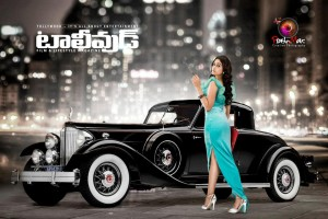 Regina Cassandra Tollywood Magazine Spicy Stills