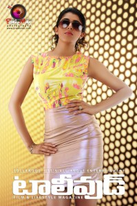 Nisha Tollywood Magazine Hot Photoshoot Photos
